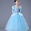 Thumbnail: Cinderella