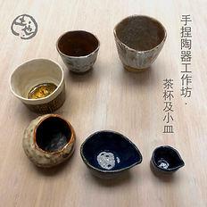 small pot(2).jpg