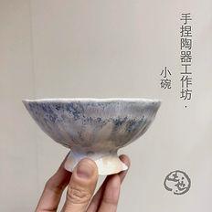 small bowl(2).jpg