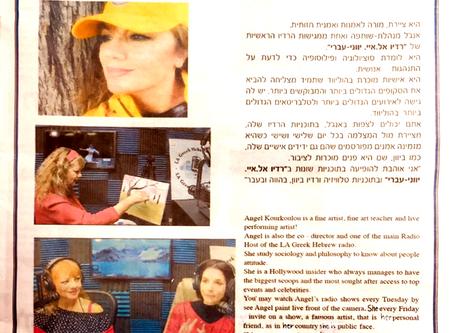 INTERVIEW: Meet the Painter Radio Host of LA Greek Hebrew radio