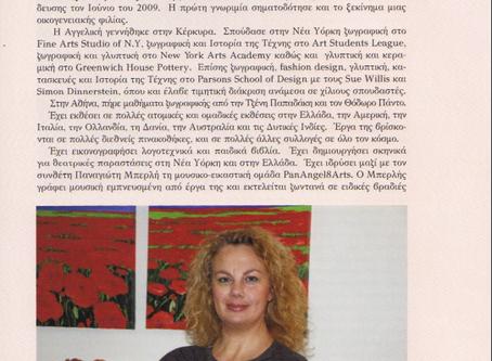 INTERVIEW: Magnesia Magazine