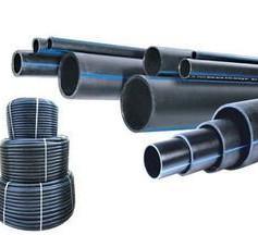 hdpe-pipe-250x250.jpg