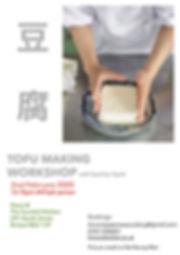 Tofu poster _sundial.jpg