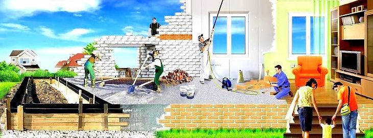 Процесс строительства.jpg