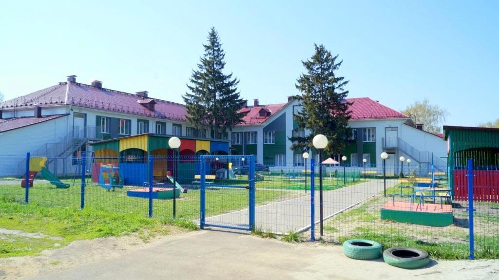 Современный детский сад