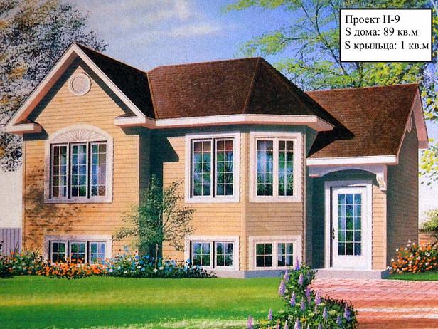 Проект одноэтажного дома.jpg