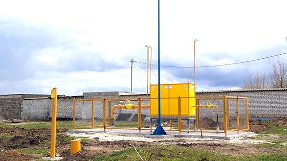 Проведен газ по границе земельных участков