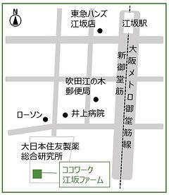 ココワーク地図.jpg