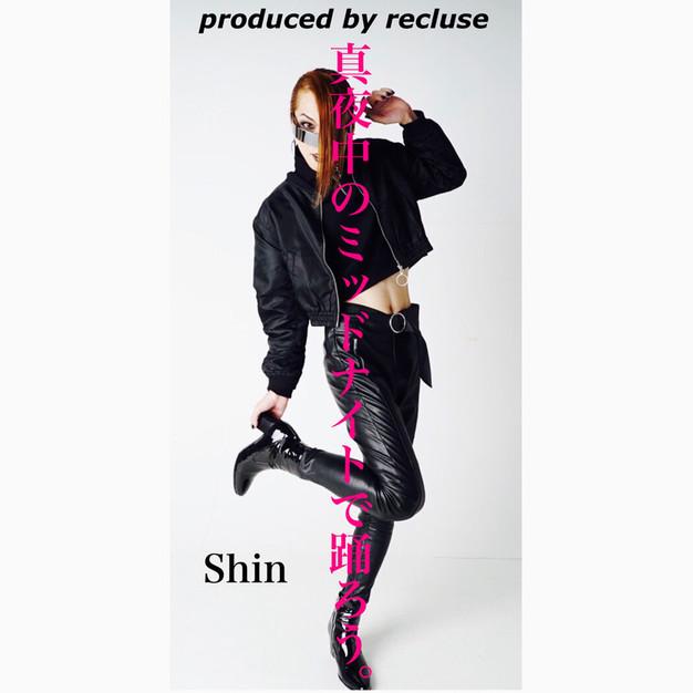 Shin - 真夜中のミッドナイトで踊ろう。