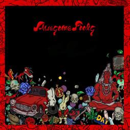 Foolsdayboy - Awesome Fools