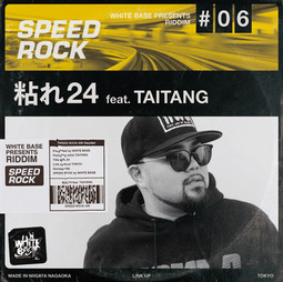 WHITEBASE/SPEED ROCK - 粘れ24 feat. TAITANG