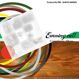 Evening call - Compilation Album