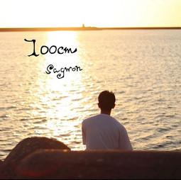 sagwon - 100cm