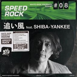追い風ft.SHIBA-YANKEE
