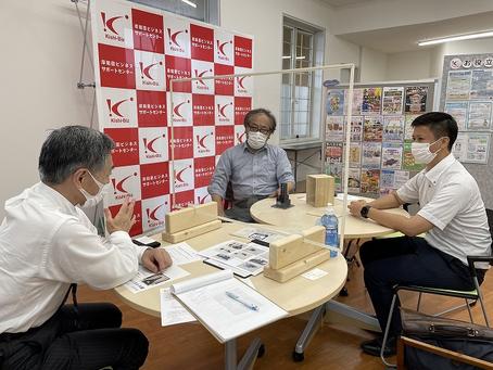 岸和田ビジネスサポートセンター(Kishi-Biz)
