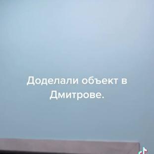 Видео.mp4