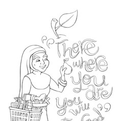 Colouring In - MMK - There where you are