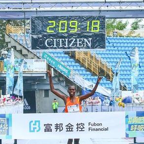 Lonyangata y Merachi se llevan los títulos del Maratón de Taipei