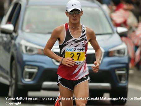 Takaku, Hattori y Kawauchi lideran las inscripciones al Maratón de Fukuoka