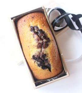 marble cake aka tiger cake by food52(1).