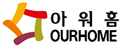 ourhome_logo.png