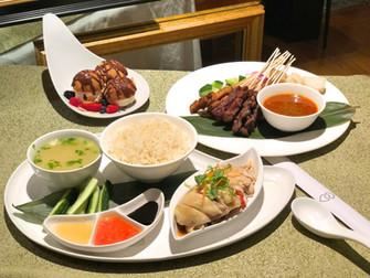 Room Service Review: Sofitel Singapore Sentosa Resort & Spa