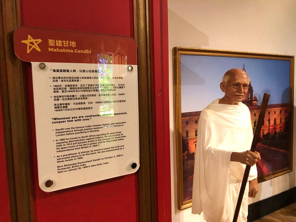 Take a picture with Mahatma Gandhi at Madame Tussauds Hong Kong