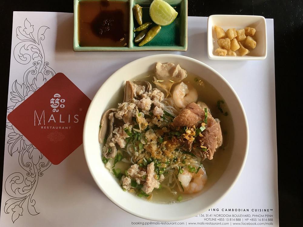 The signature Pork and Prawn Noodle Soup (Kuy Teav Malis)The signature Pork and Prawn Noodle Soup (Kuy Teav Malis)