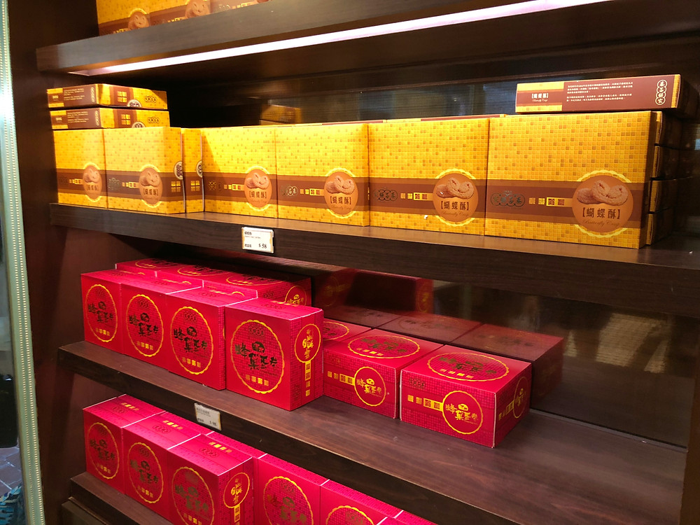 Traditional biscuits to bring back home after enjoying the egg tarts at Tai Cheong Bakery