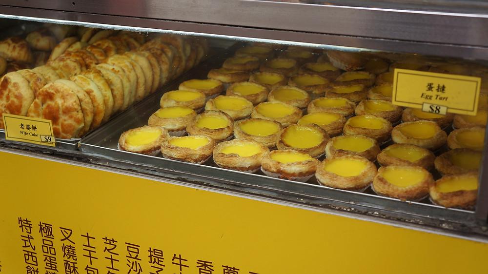 Fluffy egg tarts for sale at Honolulu Café