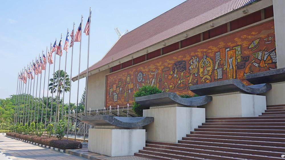 Entrance to Muzium Negara