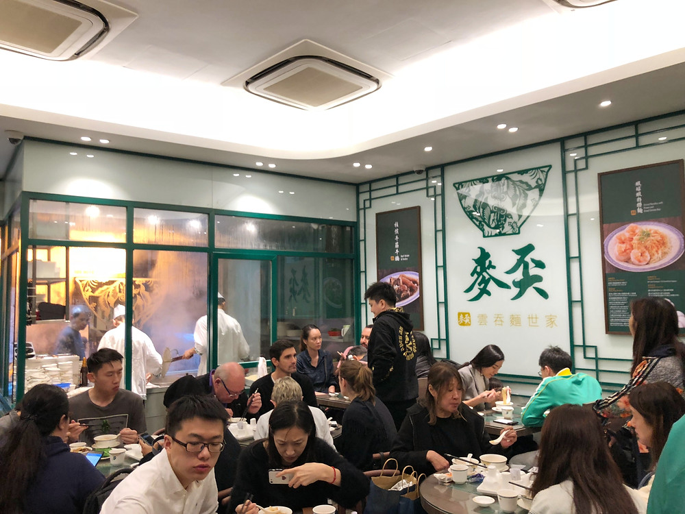 The ever-crowded scene at Mak's Noodle