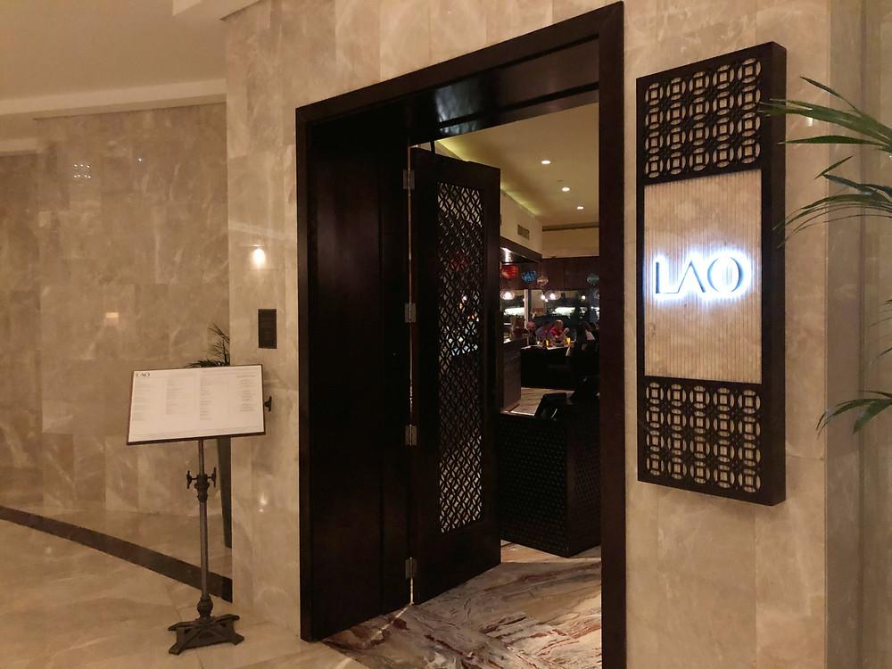 Lao at Waldorf Astoria Dubai Palm Jumeirah