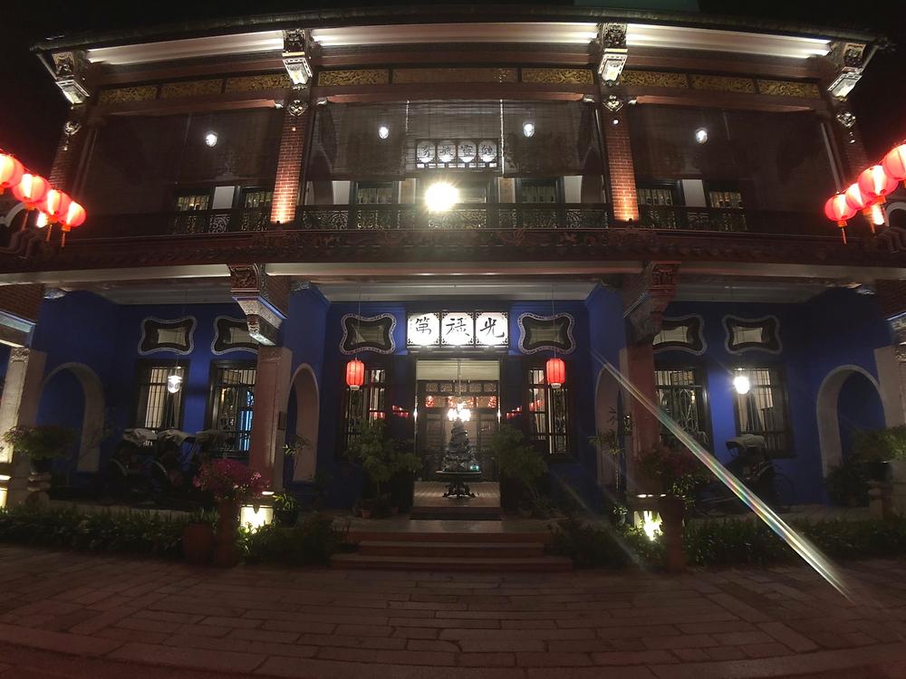 How Cheong Fatt Tze Mansion looks at night
