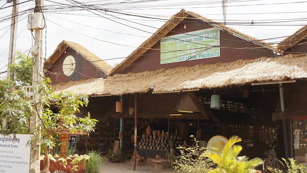 Entrance of Angkor Handicraft Association