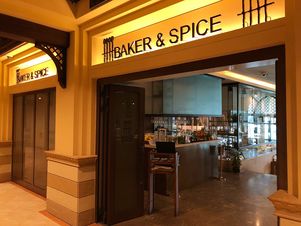 Entrance to Baker and Spice