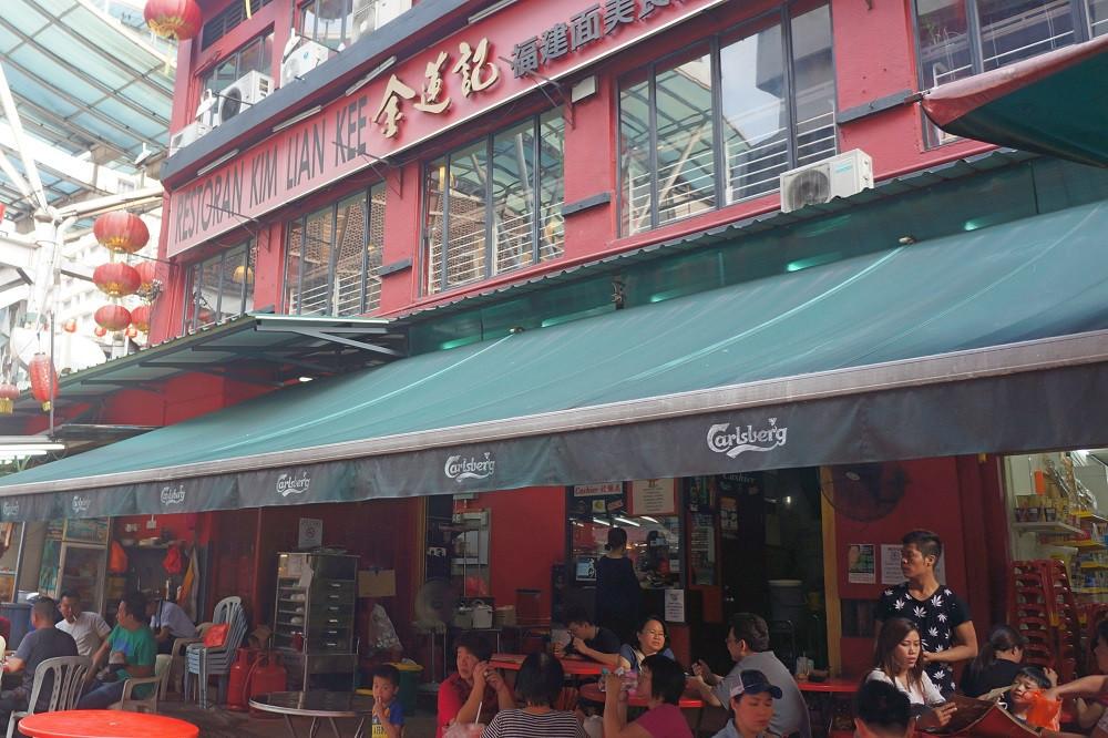 Kim Lian Kee Restaurant at Petaling Street Market
