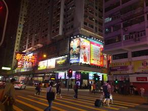 Hong Kong Attractions - What to see and do in Hong Kong