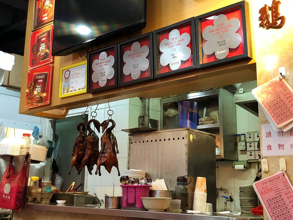 Yat Lok Roast Goose with its many Michelin awards