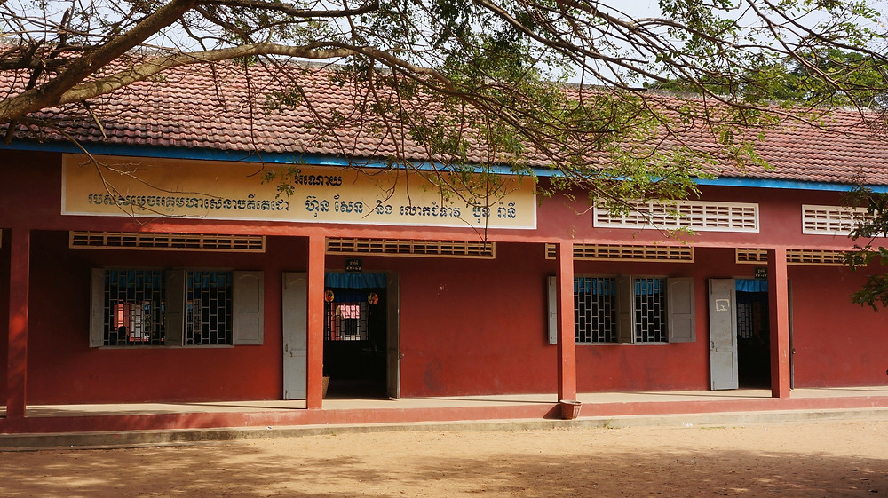 A local elementary school in Siem Reap