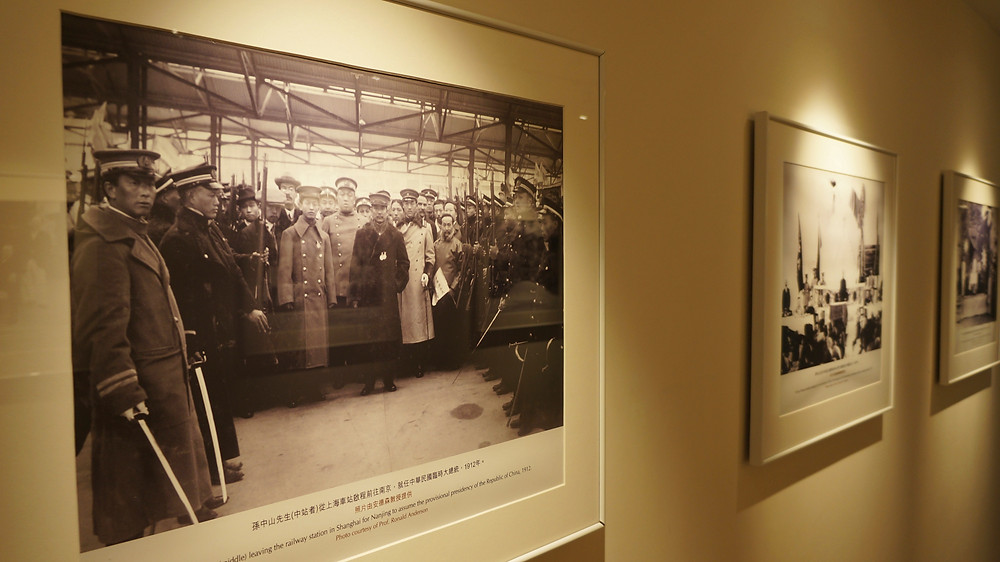 Historic pictures involving Dr Sun Yat-sen on display at the museum