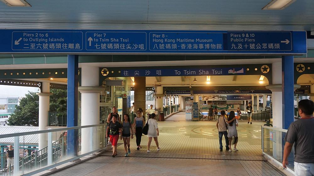Heading towards the pier to board the Star Ferry towards Tsim Sha Tsui