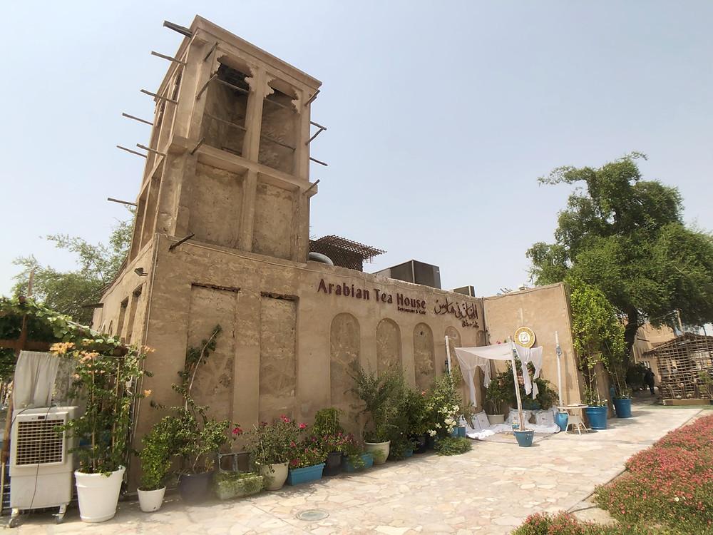 Arabian Tea House Restaurant and Cafe within the Al Fahidi Historical Neighbourhood