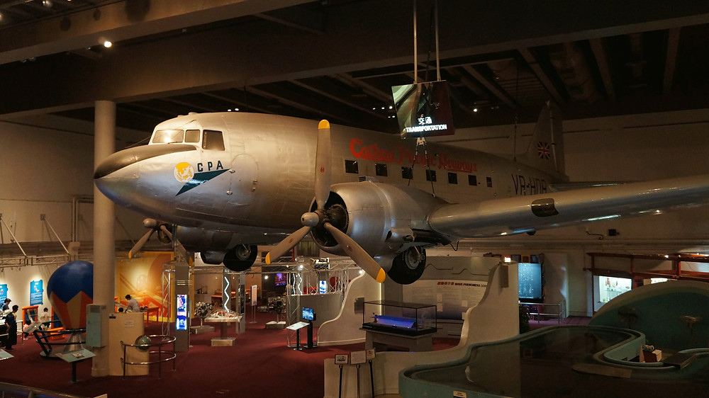 Hong Kong's first airliner in the form of a DC-3 at Hong Kong Science Museum