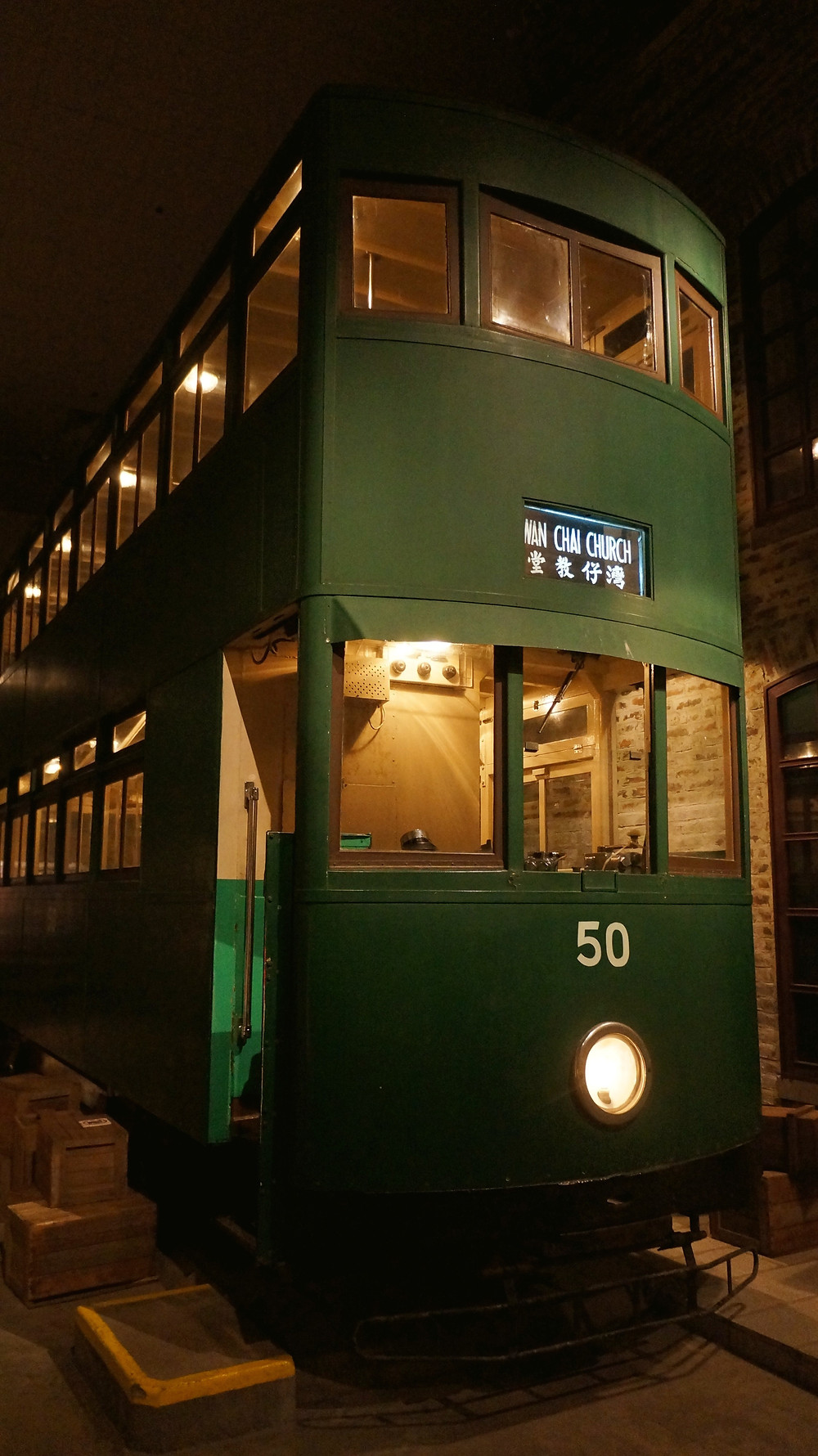 The famous ding ding tram located at Hong Kong Museum of History