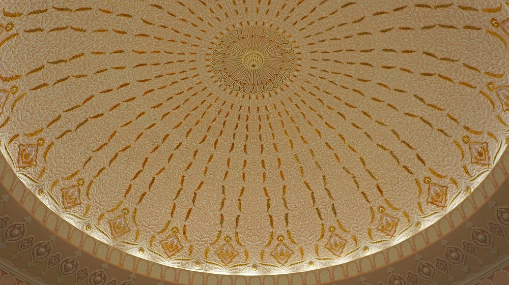 One of the many beautiful domes within Islamic Arts Museum