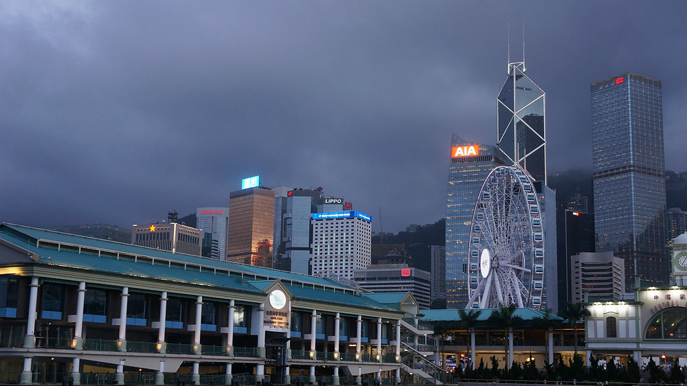 View of Hong Kong island from aboard a Star Ferry