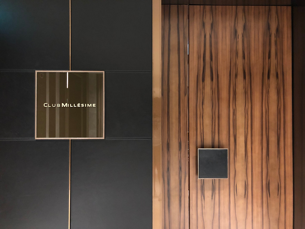 Club Millésime Lounge - The entrance to your private lounge