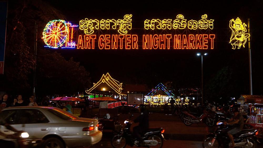 Entrance to Angkor Night Market