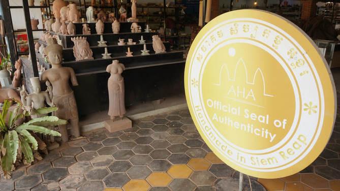 Angkor Handicraft Association